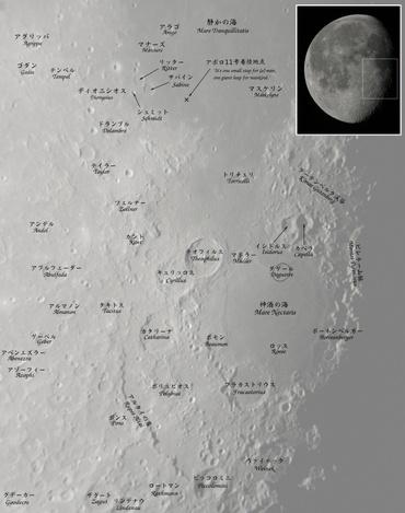 テオフィルス・クレーター付近の地形