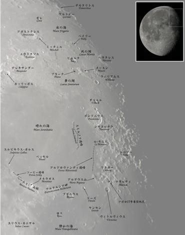 ポシドニウス(Posidonius)クレーター付近の地形