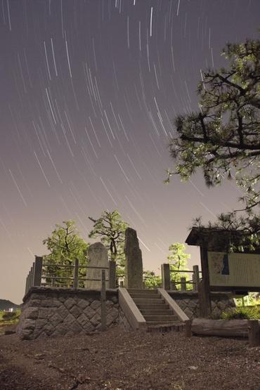 広浦公園にて 2009年12月29日
