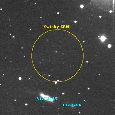 """銀河団""""Zwicky 3590"""" 2005年12月31日撮影"""