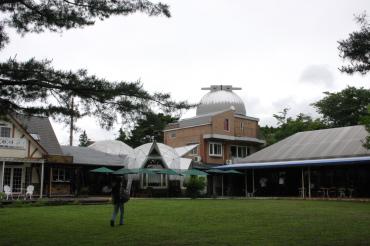 南阿蘇ルナ天文台