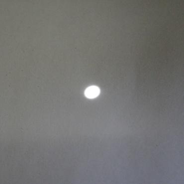 写し出された太陽像