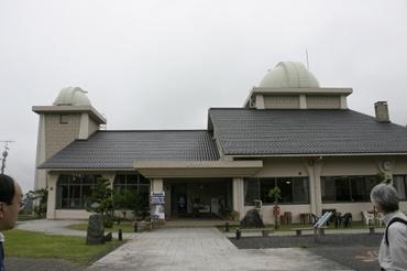 佐治天文台