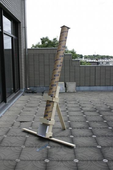 全長2.5mのピンホール式日食投影機