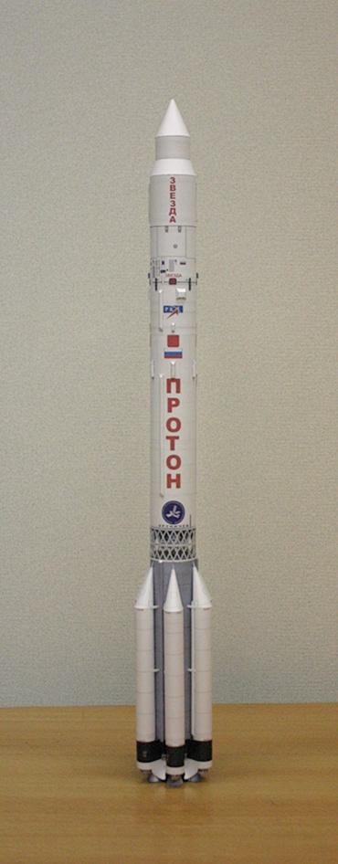 1/100スケールペーパークラフトによる プロトン-K(ズヴェズダ打ち上げ時)