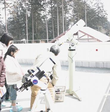 太田原ふれあいの丘天文館での太陽の観望会