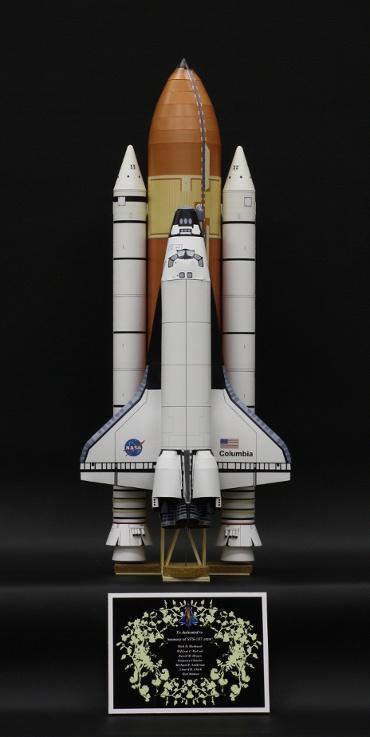 1/100スケールペーパークラフトによる スペースシャトル コロンビア(STS-107)
