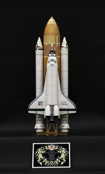 1/100スケールペーパークラフトによる スペースシャトル チャレンジャー(STS-51L)