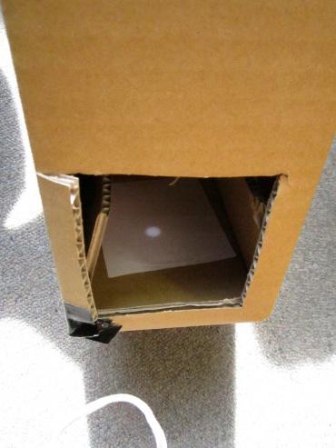 ピンホールで投影した太陽像