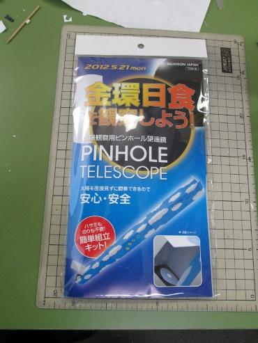 Phforecl_120424_1