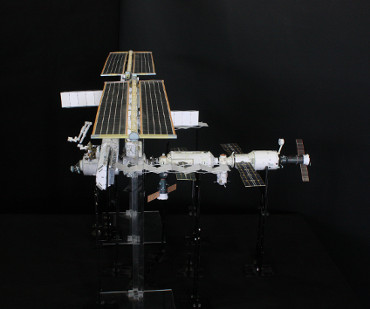 Iss_040527